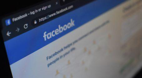 Facebook: Έρχεται υπηρεσία της πλατφόρμας για εύρεση συντρόφου!