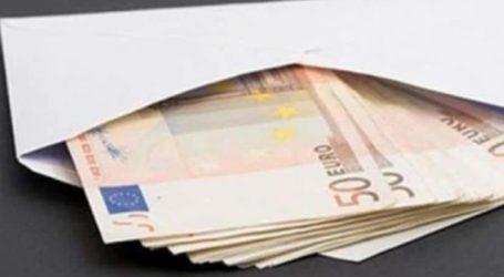 Μαγνησία: Υπάλληλος της ύδρευσης Ρήγα Φεραίου, βρήκε και παρέδωσε φάκελο γεμάτο με χρήματα