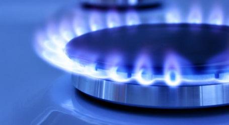Δήμος Ελασσόνας: «Προκήρυξη συνοπτικού διαγωνισμού για εγκατάσταση φυσικού αερίου σε δημοτικά κτίρια»