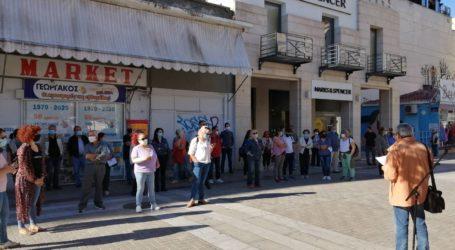 Βόλος: Απεργιακή συγκέντρωση στην πλ. Αγ. Νικολάου [εικόνες]