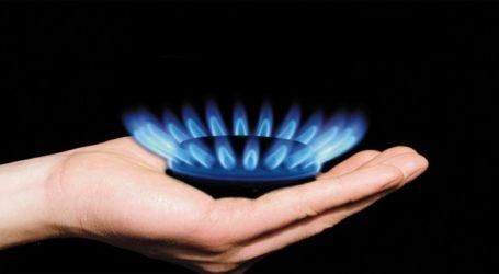 Λεωνίδας Καλαθάς. Προτάσεις εκσυγχρονισμού της νομοθεσίας στα θέματα φυσικού αερίου