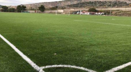 Δήμος Λαρισαίων: Μειώσεις τελών κατά 50% στους αθλητικούς συλλόγους για την χρήση σχολικών γυμναστηρίων
