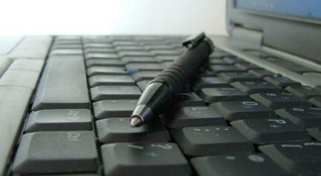 Λάρισα: Ζητείται δημοσιογράφος για πλήρη απασχόληση
