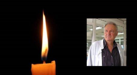 Θλίψη στη Λάρισα: Έφυγε από τη ζωή γιατρός του Γενικού Νοσοκομείου