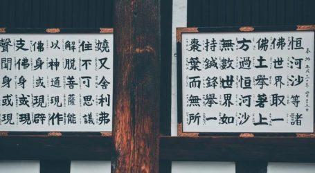 Συλλέκτης αγόρασε 55 ευρώ κύλινδρο του Μάο Τσε Τουνγκ και τελικά κόστιζε 230 εκατομμύρια (pic)