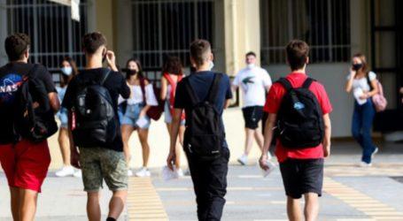 Νέο κρούσμα κορωνοϊού σε σχολείο της Λάρισας – Θετικός μαθητής του 5ου Γυμνασίου