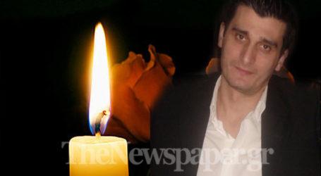 Θρήνος στον Βόλο για τον 44χρονο Δημήτρη Κυριαζίδη