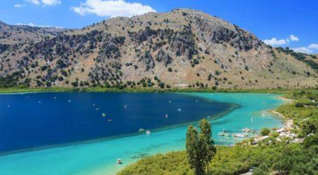 Λίμνη Κουρνά: Η μοναδική φυσική λίμνη γλυκού νερού της Κρήτης μέσα από ένα υπέροχο βίντεο! Φοβερά τιρκουάζ νερά