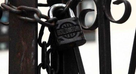 Αναστολή λειτουργείας του 1ου Δημόσιου ΙΕΚ Λάρισας λόγω κρούσματος κορωνοϊού