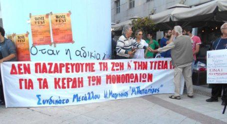 Συνδικάτο Μετάλλου Μαγνησίας: Όχι στο ξεπούλημα της ΛΑΡΚΟ