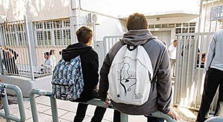 Εισαγγελική παρέμβαση για τις απουσίες σε ιδιωτικό σχολείο της Λάρισας – Θα εξεταστούν απουσιολόγια και υπεύθυνοι εκπαιδευτικοί
