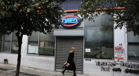 Βόλος: Πρόγραμμα για 3.000 ανέργους με 100% επιδότηση – Από 19 Οκτωβρίου οι αιτήσεις