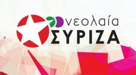 Νεολαία ΣΥΡΙΖΑ Μαγνησίας: Η ώρα της απόφασης για τη ΧΑ έφτασε!