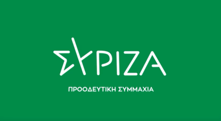 Ο ΣΥΡΙΖΑ απαντά σε Αγοραστό: Είναι ανεπαρκής