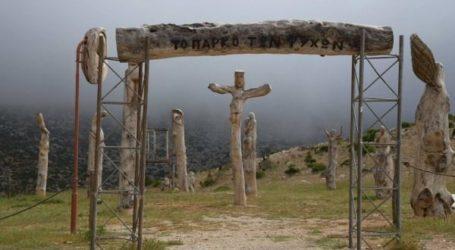 Το τρομακτικό «Πάρκο των Ψυχών» που βρίσκεται λίγο έξω από την Αθήνα
