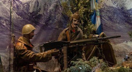 Πολεμικό Μουσείο : Τρισδιάστατη έκθεση για το Έπος του 1940