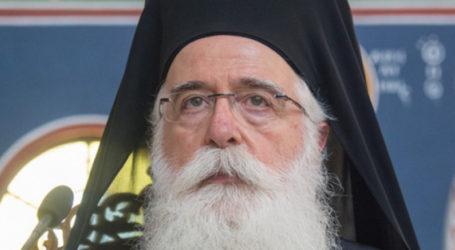 Ιγνάτιος: Φοράμε μάσκα στους ναούς – Δεν μεταδίδεται με τη θεία μετάληψη ο κορωνοϊός