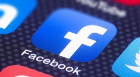 Βόλος: «Να αναρτήσεις στο facebook την καταδίκη σου» – Πρωτοφανής απόφαση δικαστηρίου