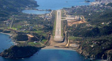 Αεροδρόμιο Σκιάθου: 3o πιο θεαματικό στον κόσμο