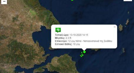 Μαγνησία: Έντονη σεισμική δραστηριότητα τις τελευταίες ώρες νότια της Σκιάθου