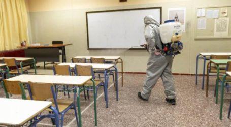 Ελασσόνα: Δεύτερο κρούσμα κορωνοϊού σε σχολείο