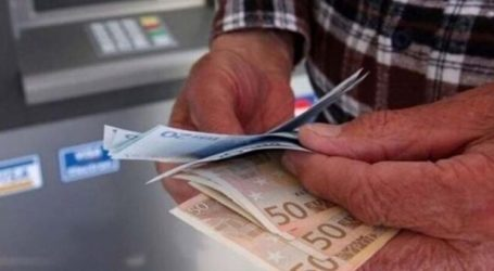 ΕΝΔΙΣΥ: Λάθος ποσά αναδρομικών πιστώθηκαν σε συνταξιούχους