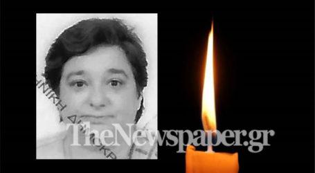 Πέθανε 55χρονη Βολιώτισσα