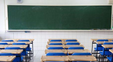 """""""Βία της κυβέρνησης στους αγωνιζόμενους μαθητές"""" καταγγέλλει η ΕΛΜΕ Λάρισας"""
