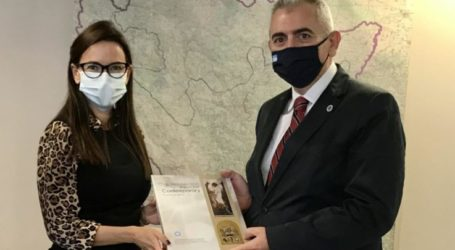 Συνάντηση Χαρακόπουλου με Πρέσβη Βοσνίας – Ερζεγοβίνης