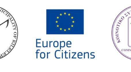 Επιστολή του Δημάρχου Κιλελέρ προς τον Πρόεδρο της κοινότητας Πισσουρίου της Κύπρου
