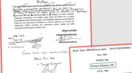 Η Ε. Λιακούλη καταγγέλει: Ωμή παρέμβαση στη Δικαιοσύνη