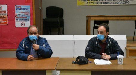 Πραγματοποιήθηκε η σύσκεψη του ΕΚΛ για την προστασία της υγείας μπροστά στην πανδημία (φωτό)