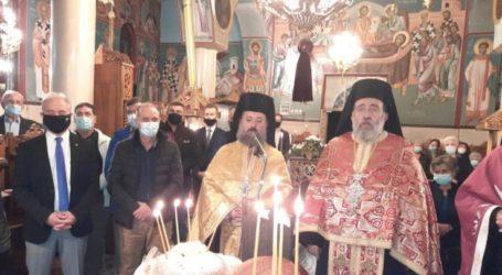 Τίμησαν τον Άγιο Δημήτριο το Μυροβλύτη στο χωριό Νέσσωνα του Δήμου Τεμπών