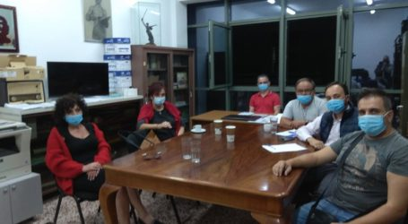 ΕΚΝΛ: Συνάντηση με Σύλλογο Γιατρών ΕΣΥ Πανεπιστημιακού Νοσοκομείου Λάρισας