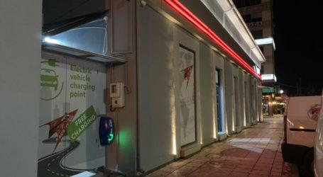 Σταθμός δωρεάν φόρτισης ηλεκτρικών αυτοκινήτων στον Βόλο από την ACS