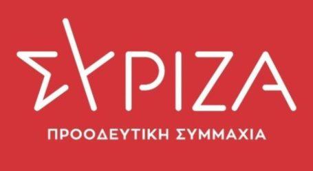 ΣΥΡΙΖΑ Λάρισας: «Ένα Πανεπιστήμιο – υβρίδιο εταιρείας και στρατοπέδου: Η αθλιότερη, αντιδραστική φαντασίωση της κυβέρνησης»