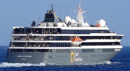 Στο λιμάνι του Βόλου καταπλέει με 44 επιβάτες το World Explorer