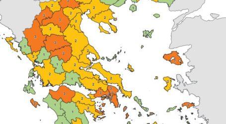 Κορωνοϊός: Ο χάρτης υγειονομικής ασφάλειας – Σε ποιο επίπεδο βρίσκεται η Μαγνησία