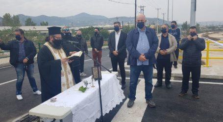 Βόλος: Εγκαινιάστηκε η νέα γέφυρα του Ξηριά – Δείτε εικόνες