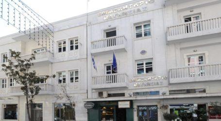 Οδηγίες για την εξυπηρέτηση του κοινού στο Επιμελητήριο Μαγνησίας