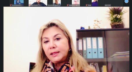 Ζέττα Μακρή: Διαδικτυακή ενημέρωση από το Δ.Σ. του εμπορικού συλλόγου Βόλου