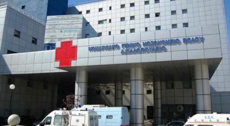 Βόλος: Τρεις γιατροί του Νοσοκομείου με κορωνοϊό – Δέκα σε καραντίνα