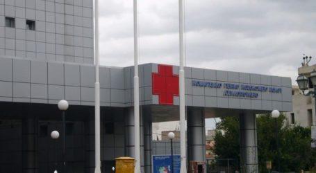 Γέμισε με νοσηλευόμενους COVID 19 το Νοσοκομείο Βόλου