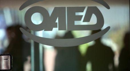 Η απόφαση για τα 400 ευρώ σε μακροχρόνια ανέργους, πότε ανοίγει η πλατφόρμα του ΟΑΕΔ
