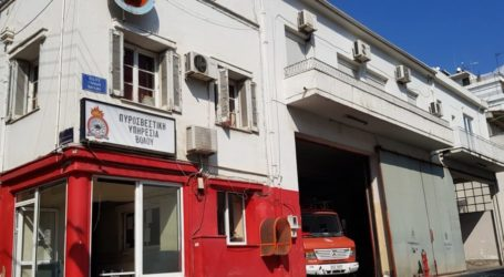 Κλιμάκιο του ΕΟΔΥ στην Πυροσβεστική υπηρεσία Βόλου για τεστ