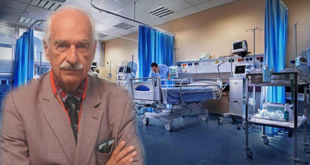 Πνευμονολόγος Κ. Γουργουλιάνης ΜΕΘ 1068x570 1