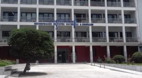 Κορωνοϊός: Νέα προληπτικά τεστ στην Περιφερειακή Ενότητα Μαγνησίας