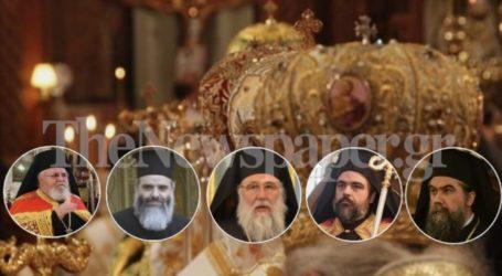 Αυτοί είναι οι 5 Βολιώτες Μητροπολίτες στην Εκκλησία της Ελλάδας