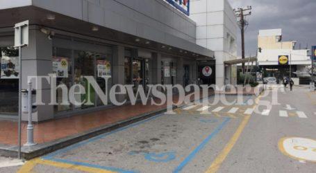 Έκλεισε σούπερ μάρκετ στον Βόλο μετά από κρούσμα κορωνοϊού [εικόνα]
