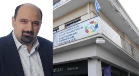 ΟΕΒΕΜ: Τηλεδιάσκεψη με τον Χρήστο Τριαντόπουλο για τη στήριξη επιχειρήσεων
